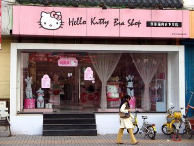 hello-kitty-bra-shop.thumbnail.jpg