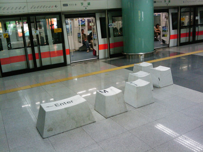 shenzhen-keyboard-seats.jpg